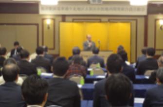 再開発組合の設立総会